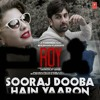 Sooraj Dooba Hain REMIX By DJ KIRAN  Roy  Amaal Mallik  T - SERIES