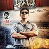 Feel Of Aagadu_-_[TeluguMp3.As