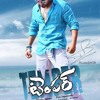 temper telugu songs