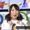 15 No Haru (acapela Cover)