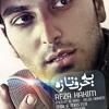 Reza Hakim - Ye Harfe Tazeh[128]