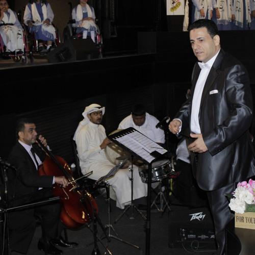 حكاية وطن الإمارات - الحان و غناء احمد حجازي - توزيع محمد الفكهاني عام 1996