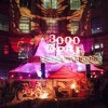 Download Satori Live recording @ 3000Grad, Berlin 17-01-2015