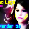 Halad Lagli Dance Mix By Dj Mandar Sm