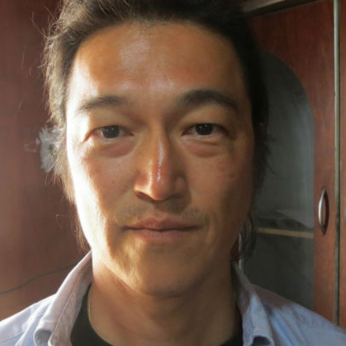 A statement from the wife of Kenji Goto