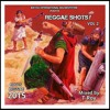 Download REGGAE SHOTS! 2015 VOL 2 - ROOTS MIX by T-Roy @ Bayou International Soundsystem Mp3