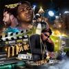 16 - Gucci Mane - I Live In A TV