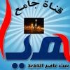 حقوق الملك على رعيته في الشيخ شبيب الدوسري جامع هيا الجديد بحي الملقا