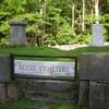 Massacre at Glencoe