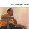 CHARLES MINGUS - Myself When I Am Real (excerpt)