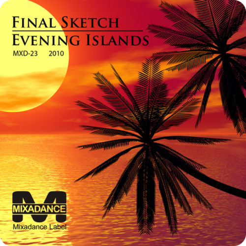 Final Sketch - Evening Islands