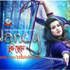 Dustu Sele Nancy ( New Album : Dosta Sale Title Track)2015