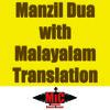 Manzil - Malayalam