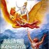 Soulful Krishna Bhajan,Call of a Devotee to the Lord Krishna