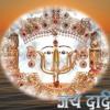 JAGDAMBE BHAWANI MAIYA | Saurabh Madhukar