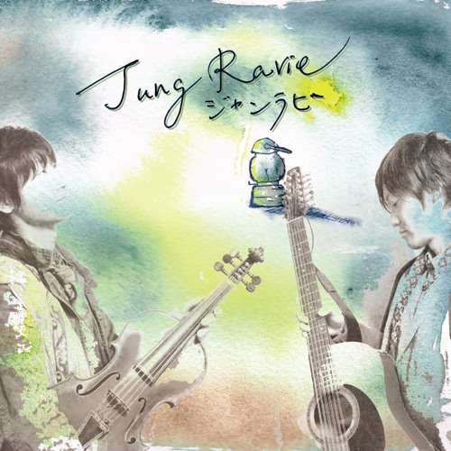 JungRavie「消えない灯り」by Y.Urakawa