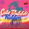Cecile - I Wanna Fuck (Cute Bubble Riddim) February 2015