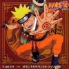 Naruto OST I - 02 I Said I'm Naruto!