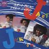 Janet Jackson - Start Anew (US/JP - 1985)