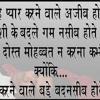 Balo  Ke Niche Choti Djvikash