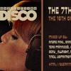 Gusto Italiano 7th Overfitting Disco birthday special edition