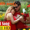 Sunchhu Timi Le Malai Bhulna Aateko Chaure - Nepali Song
