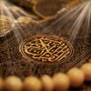 Download القارئ أحمد سعود سورة النبأ و النازعات بصوت جميل جداً Mp3