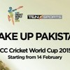 Ten Sports - ICC Cricket World Cup Anthem (Pakistan)