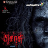 Pisasu 2014 Tamil Movie