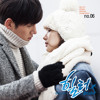 Ji Chang Wook - I'll Protect You [Healer OST Part.6]