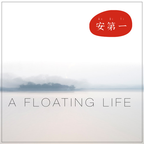Ships  (Updated final mix from the album 'A Floating Life')