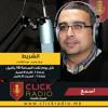 Download برنامج الشريط راديوكليك  Click Radio/ Promo ElShreet Mp3