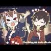 Download Kami no Manimani 【Rerulili ft. Rib × Kashitarou Itou】 Mp3