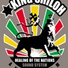 King Shiloh Majestic Music: Red, Gold, Green & Black