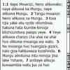 Ningú Ha Dit Que El Swahili Fos Fàcil (25 - I-2015)