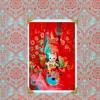 BRGR014 Schatzi & Hazeltine - Happy Birthday Baby
