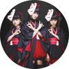 Babymetal - Akatsuki (Naisu Remix)