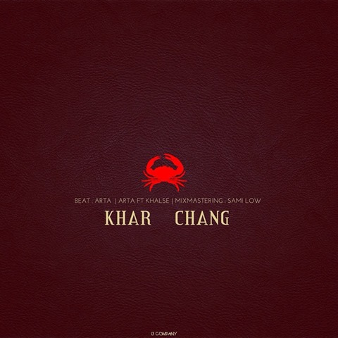 Arta Ft Khalse - Kharchang