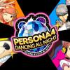 Persona4 Dancing All Night - Dance!