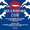 DJ WATARAI, DJ RYO, DJ ALAMAKI - HAZE Valentine's Day Mix 2015