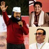 Delhi Polls: Campaigning ends, Mamata Banerjee extends support to Aam Aadmi Party