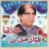 Zahoor Ahmed Maqbool Ahmed- Meeran Baghdad Wasda