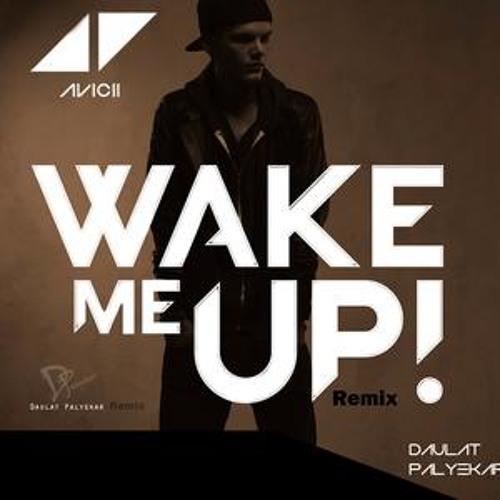 Up wake me