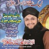 Nabi Se Pehchan Meri Hafiz Tahir Qadri Album 2015