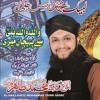 Ya Rasool Allah Madine Me Hamay by Hafiz Ahsan Qadri, Hafiz Tahir Qadri Album 2015