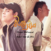 مش هى | Wael alaa FT Ahmed mahmoud