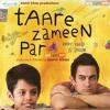 Taare Zameen Par - Mera Jahan