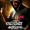 Ennai arinthal Movie Review