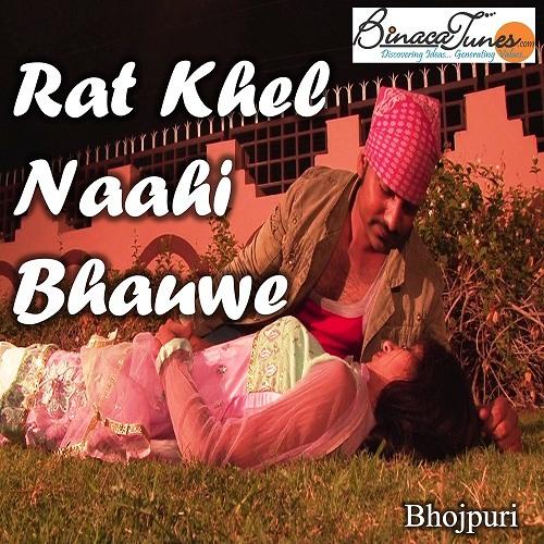 Rat Khel Naahi Bhauwe