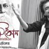 Amaro Poran Jaha Chay By Nachiketa  Drishtikon  Rabindra Sangeet  Nachiketa New Album 2014